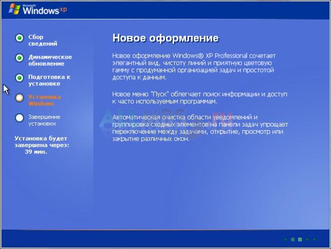 Как самому установить на ноутбуке windows - Psychology56.Ru