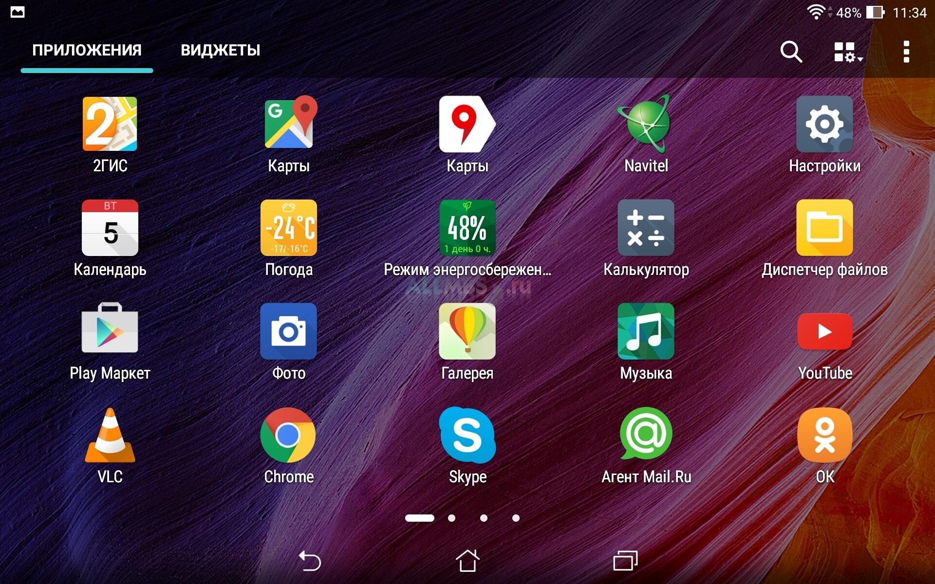Скриншот на Андроиде