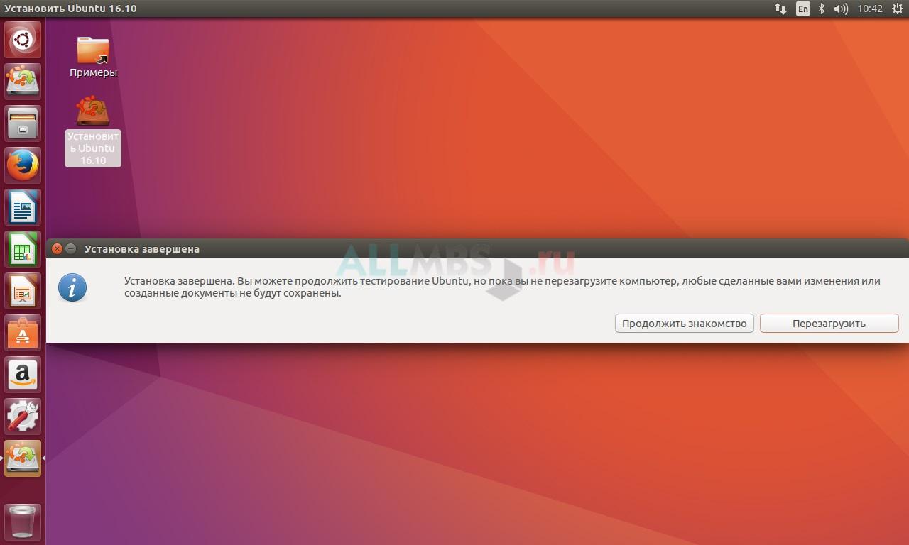 Как сделать установочную флешку ubuntu фото 399