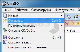 как создать загрузочную флешку windows 10 с помощью ultraiso