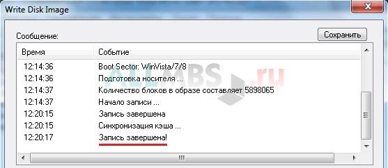 disk image-5