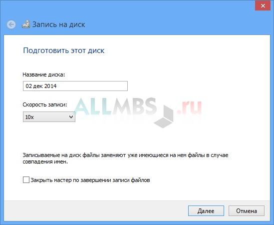 Антивирус Касперского  скачать бесплатно Kaspersky AntiVirus