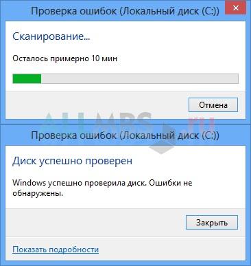 Как сделать проверку жесткого диска на наличие ошибок