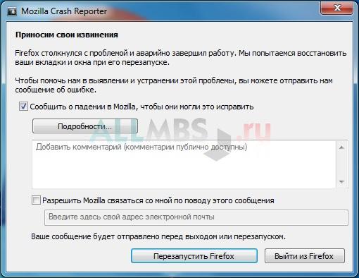 Не работает браузер steam - cb