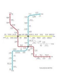 Tianjin Subway Map.Metro Map Of Tianjin